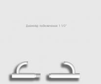 Элементы байпаса 1 1/2 дюйма