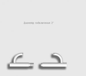 Элементы байпаса 2 дюйма